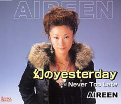 AFMD-1054 幻のyesterday・Never Too Late/AIREEN
