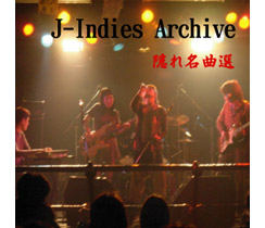 Various artiste/J-Indies Archive 隠れ名曲選